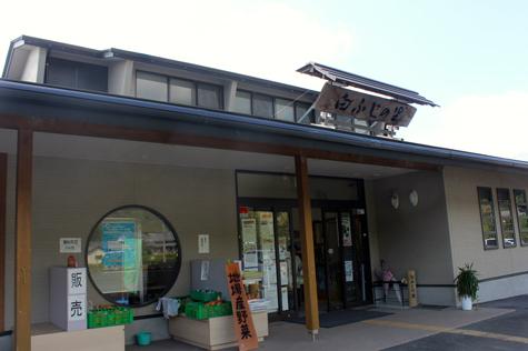 shirafujinosato-01