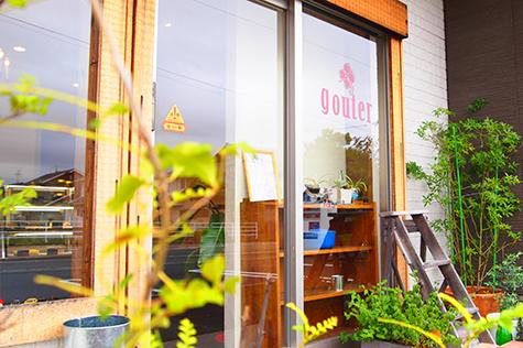 gouter-01